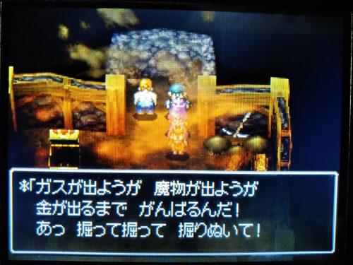 【CRMSN】クリムゾンコインMiner(鉱夫)募集 ( ・ω・ )T